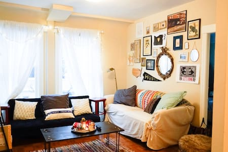 2br (3 BEDS) - On Park - By Haight - San Francisco - Apartment
