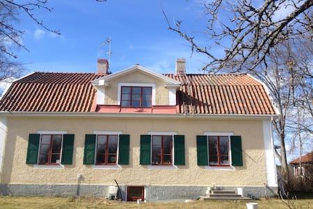 Amazing house in sthlm archipelago - Blidö - Villa