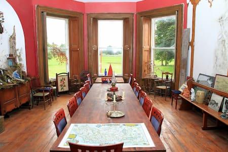 Castle Ellen House, Athenry, Galway - Athenry - Castle