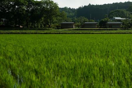 Satsuki - Ev