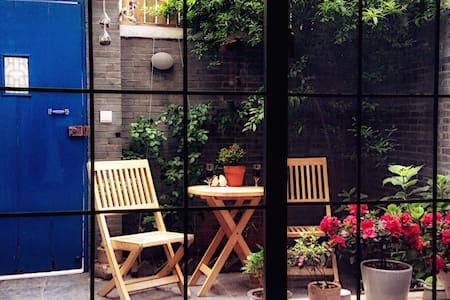Annie's Secret Garden - Casa