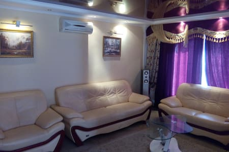 Guesthouse in Alamedin valley - Haus