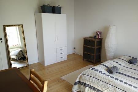 Nice room in heart of Esbjerg