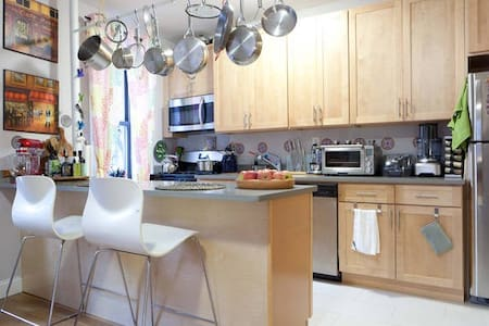 Cozy & Sunny Apt in Wash. Heights
