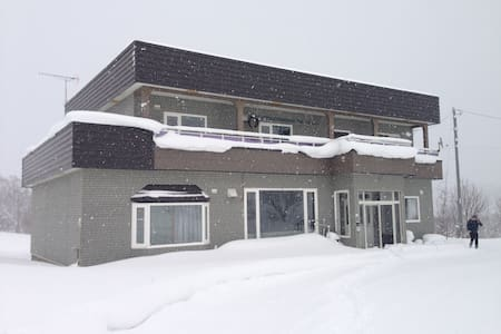 Rusutu Ski Chalet - Newly Renovated, Six Bedrooms - Huis