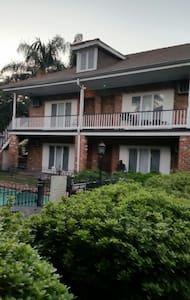 Apartment2 - New Orleans - Apartment