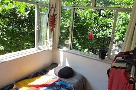 Lindo quarto em Copacabana - 里约热内卢 - 公寓