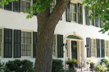 The Rogers Harrison House - Szoba reggelivel
