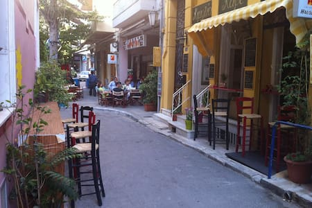 Walk Everywhere - Plaka's heart
