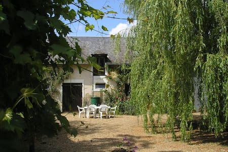 Loire Valley ,Converted Barn/Stable - Casa