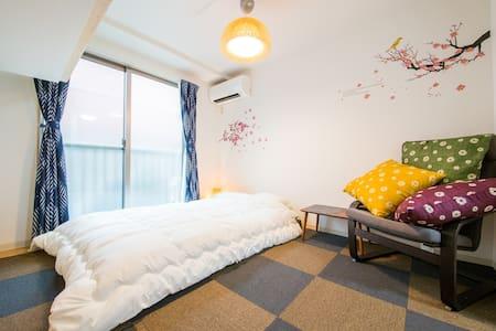 Japaning Hotel Libre Tofukuji【201】 - Apartment
