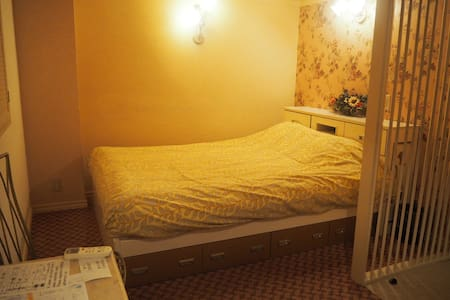 Nagoya Lions /Room number 952 - Apartament