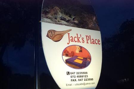 jacks place hotel katargama - House