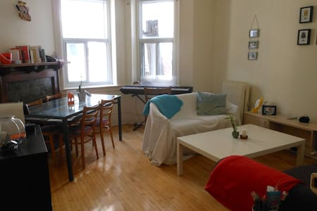 Private Bedroom - Downtown MTL