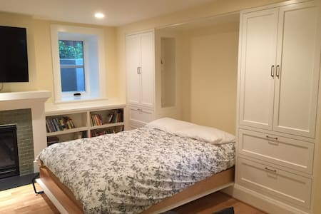 Beautiful Newly-Remodeled Apartment - Portland - Apartment