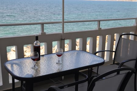 N2 Parianna 7 meters from the sea!! - Apartamento