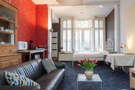PRIVATE APPARTMENT CLOSE TO BEACH and World Forum - The Hague - House
