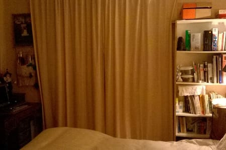 Jolie Chambre 1pers.30€/2pers.50€ - Narrosse - Huis