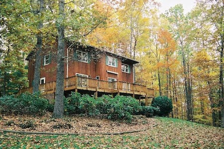 The Forest Haven - Midway btwn Shenandoah NP & UVA - Charlottesville - Apartment