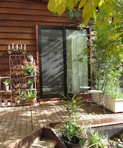 Sunny studio 12 mins from Canberra - Haus