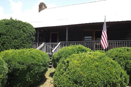 """""""The Homestead"""" in Franklin, NC - Cabana"""