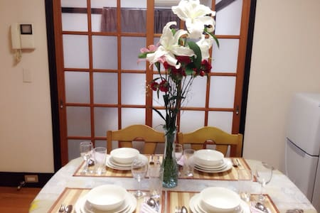 Family type 2bedroom unit in Tokyo - Wohnung