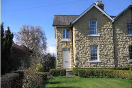 Brook Farm Cottage, Old Malton - Hus
