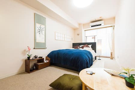 New Open Sale!Near Shinjuku Up to 3ppl  Free WIFI - Appartamento