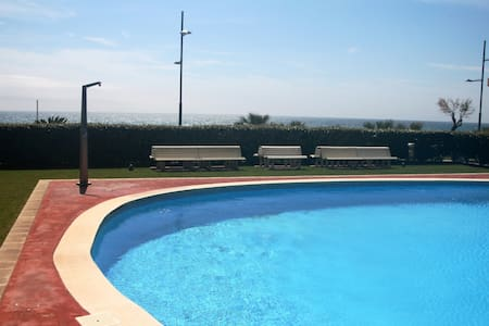Perfect  for families and couples in Costa Brava - Pis