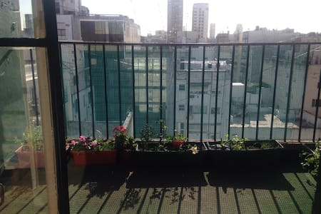 Excellent Studio Apartment in Recoleta - Buenos Aires - Apartamento
