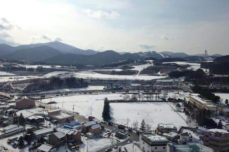 Easy access to YongPyong resort - Pis