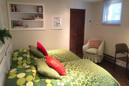 The nanny's room - Monkland Village NDG - Montréal - Appartement