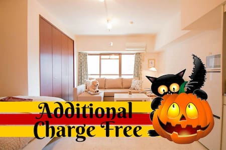 Additional Charge Free 2min-Doutonbori Family #5 - Apartment