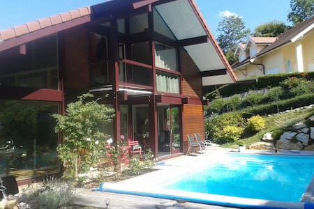 Amazing Luxury House next to Geneva - Ev