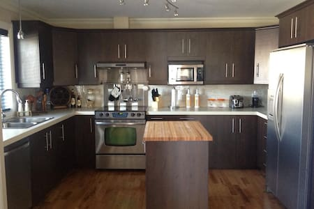 Charmant appartement moderne - Longueuil