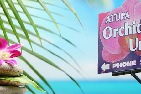 ATUPA  ORCHID  UNITS - 2 bedroom bungalow - Bungalow