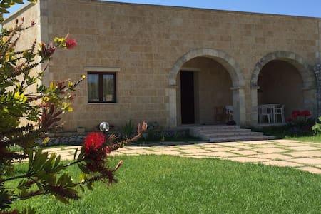 Villa Palagiani-Inside Salento mare - Carpignano Salentino - Apartment