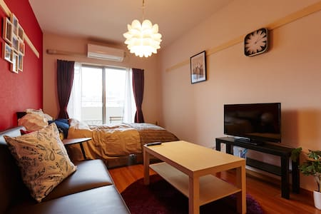 SKYTREE View/4 person/Free WiFi - Sumida-ku - Appartement