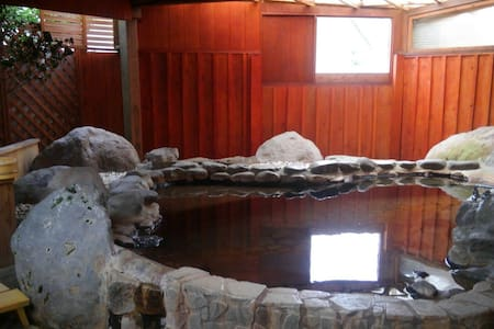 Hanasen japan style room - Dům