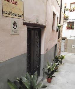 CASA RURAL NÓMADAS GRAUS - Graus