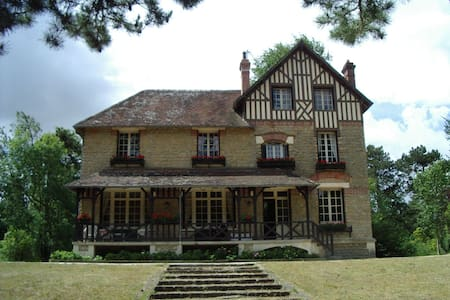 Domaine de La Clairière - Vila