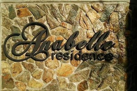 Dumaguete Cheap Apartelle for 1-10 people Unit 101 - Dumaguete