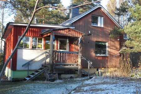 Cosy wooden house with garden - Espoo