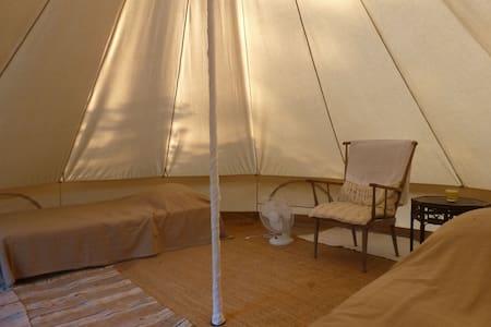 Tente inuit - Malbosc - Telt