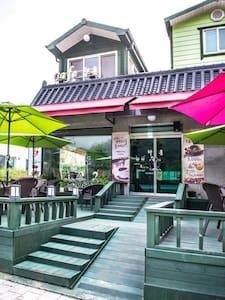 문경새재 우리집(맑은 공기 수려한 자연 문경새재 바로앞) - Mungyeong-si - Vila