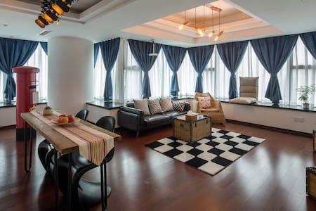 太古里-成都记忆空间服务公寓(乐空间)-豪华套房(宜住2人) - Chengdu - Leilighet