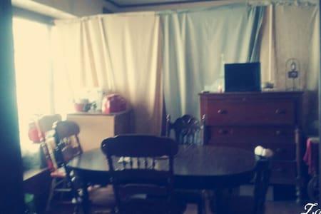 Gypsy Room - Casa