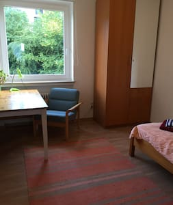 Easy living on campus - Bielefeld - Apartment