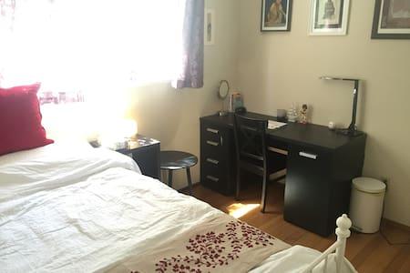 Comfort private bedroom #1 - Foster City - Haus