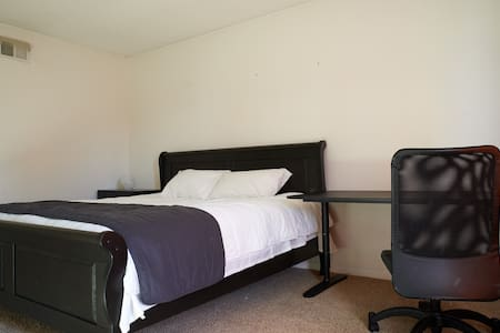 Private Master Room in Foster City - Foster City - Haus